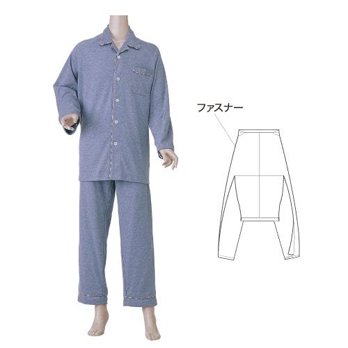 紳士楽らくパジャマ 無地タイプ 上衣マジック式(飾りボタン付) ズボン両脇ファスナー全開タイプ