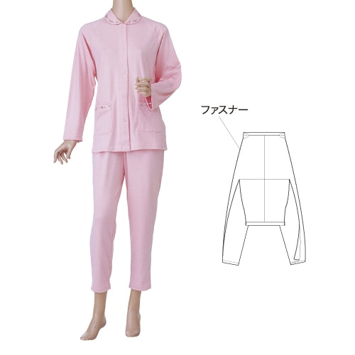 婦人楽らくパジャマ 無地タイプ 上衣マジック式(飾りボタン付) ズボン両脇ファスナー全開タイプ