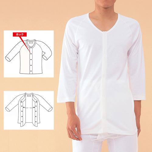 コベス・ワンタッチ肌着 前開きシャツ7分袖<紳士>ホック式 [MU11F]