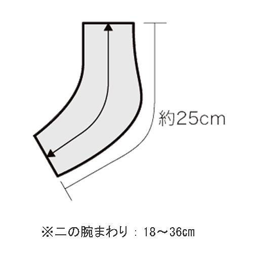 シルクひじあて 2枚組 日本製