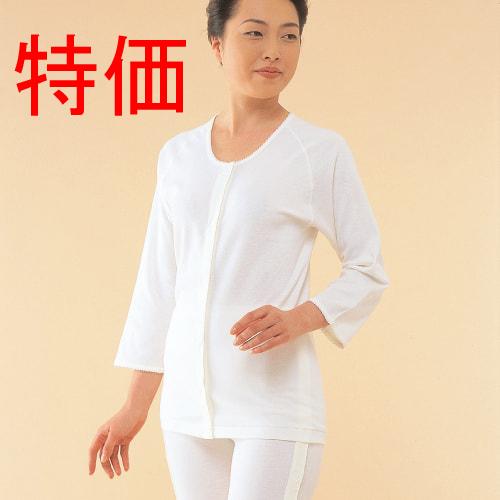 コベス・ワンタッチ肌着 前開きシャツ7分袖(ひば加工 抗菌)<婦人>マジック式 [HV603]