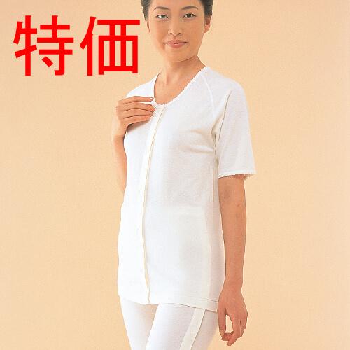 コベス・ワンタッチ肌着 前開きシャツ5分袖(ひば加工 抗菌)<婦人>マジック式 [HV604]