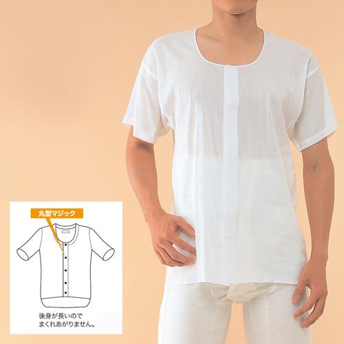 コベス・ワンタッチ肌着 前開きシャツ半袖(抗菌・夏用クレープ)<紳士>マジック式 [CH1]