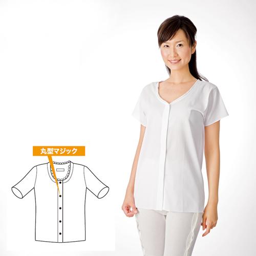 コベス・ワンタッチ肌着 前開きシャツ半袖 (抗菌・夏用クレープ) <婦人>マジック式 [CH3]