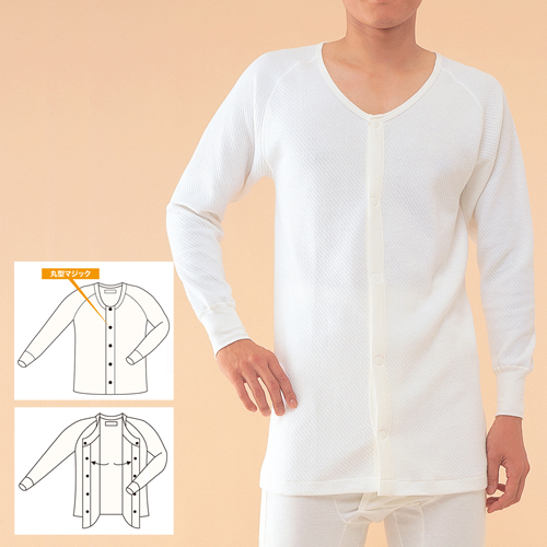 コベス・ワンタッチ肌着 前開きシャツ長袖(綿キルト冬用)<紳士>マジック式 [BM1]