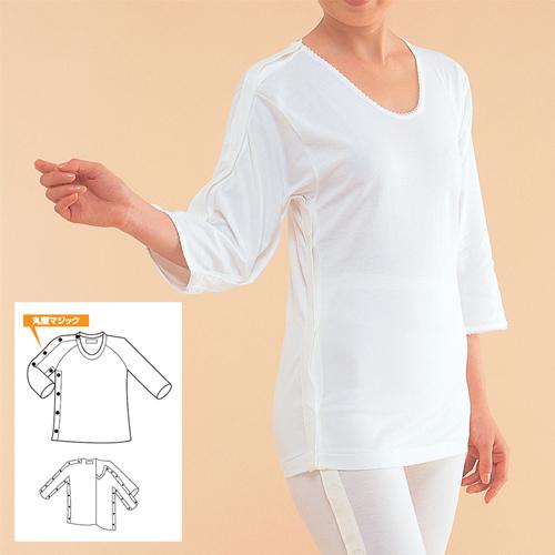 ワンタッチ肌着 脇開き7分袖(右開き)<共用> マジック式 エジプト綿