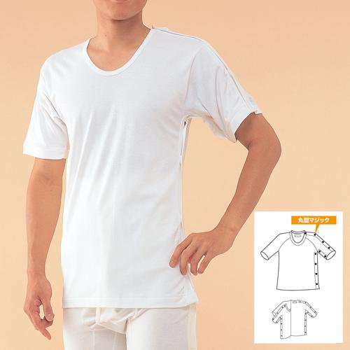ワンタッチ肌着 脇開き5分袖(左開き)<共用> マジック式  エジプト綿