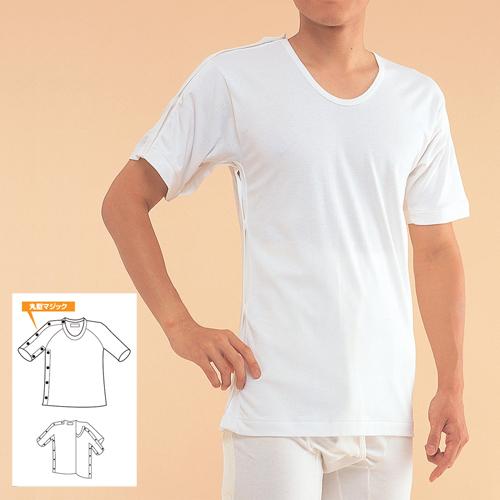 ワンタッチ肌着 脇開き5分袖(右開き)<共用> マジック式 エジプト綿