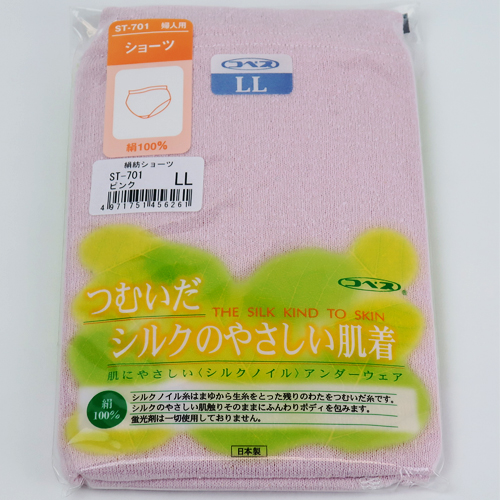 シルクノイル肌着 ショーツ  シルク100% 日本製