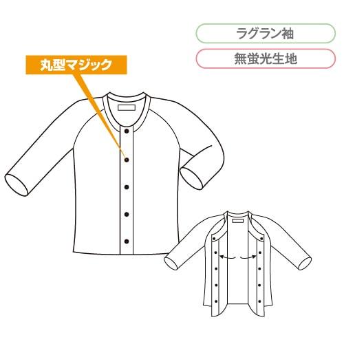 コベス・ワンタッチ肌着 前開きシャツ7分袖(Wガーゼ)<紳士>特価処分品
