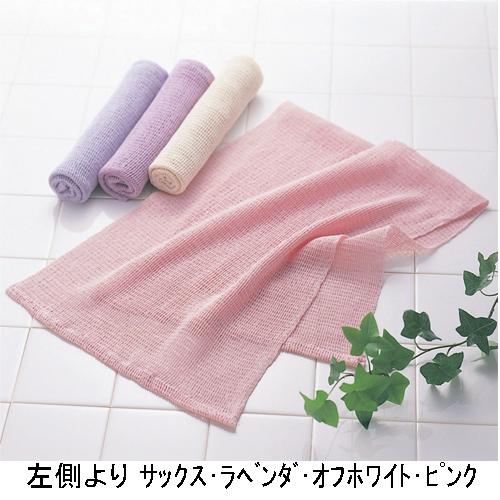 シルクタオル (フリートシルク使用)シルク100% 日本製