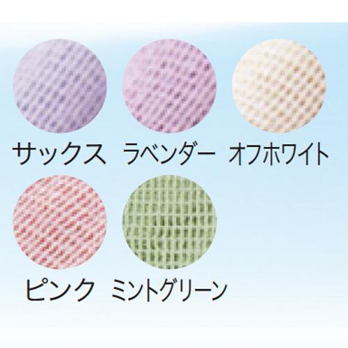 シルクタオル  日本製   フリートシルク加工