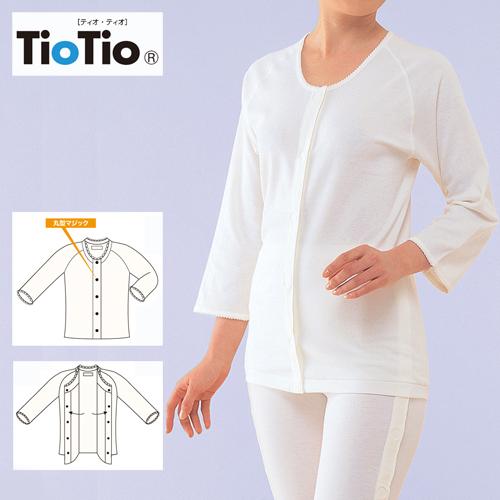 ワンタッチ肌着 前開き7分袖<婦人> マジック式 無蛍光生地 TioTio抗菌加工