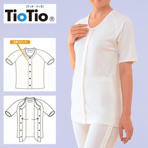 ワンタッチ肌着 前開き半袖<婦人> マジック式 無蛍光生地 TioTio抗菌加工
