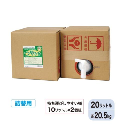 ボディソープ「つやひと」 日本製 つめ替え用 20L入
