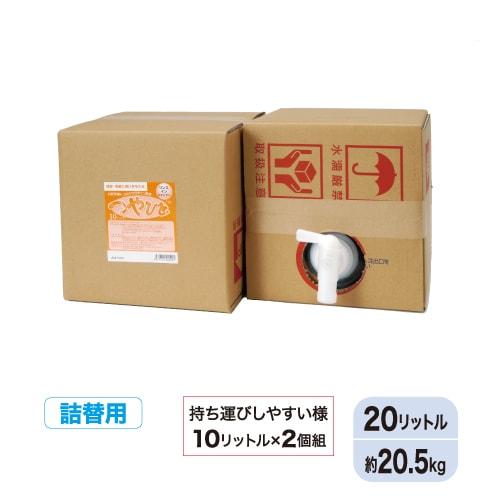 リンスインシャンプー「つやひと」日本製 つめ替え用 20L入