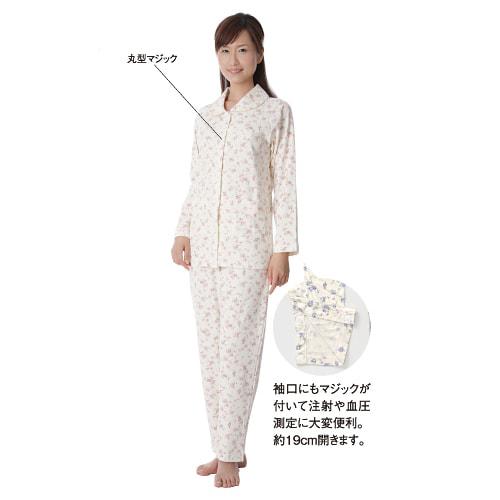 婦人らくらくパジャマ・ スムース 花柄 前開きマジック式 [No905]