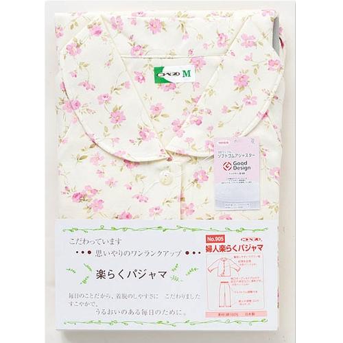 婦人らくらくパジャマ 花柄 マジック式 日本製