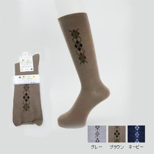 柄しめつけません綿混ソックス <紳士>テーパーデザイン 綿混 春夏用 日本製