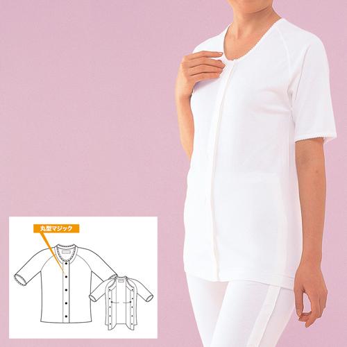 コベス・ワンタッチ肌着 前開きシャツ3分袖<婦人>マジック式 ECONOMYシリーズ [MU330]