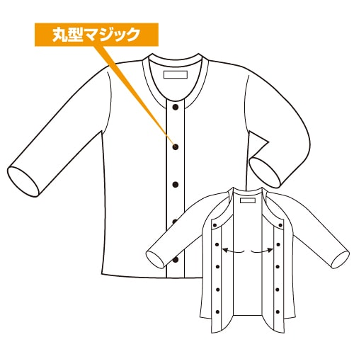 ワンタッチ肌着 前開き7分袖(2枚組)<紳士> マジック式