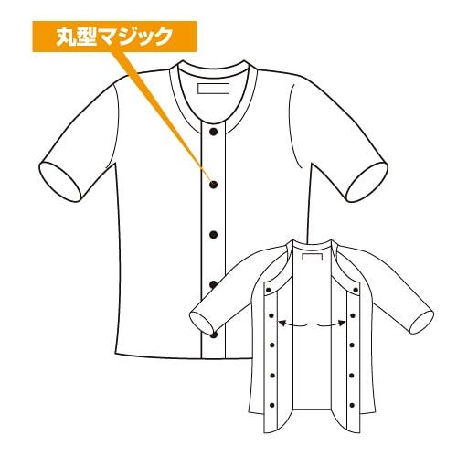 コベス・ワンタッチ肌着 前開きシャツ5分袖(2枚組)<紳士>マジック式 ECONOMYシリーズ [AB13]
