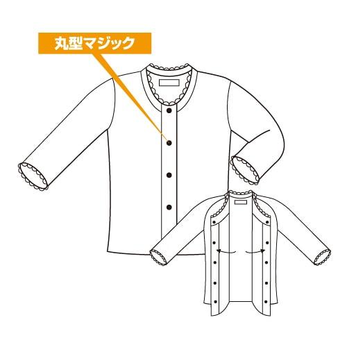 ワンタッチ肌着 前開き7分袖(2枚組)<婦人> マジック式