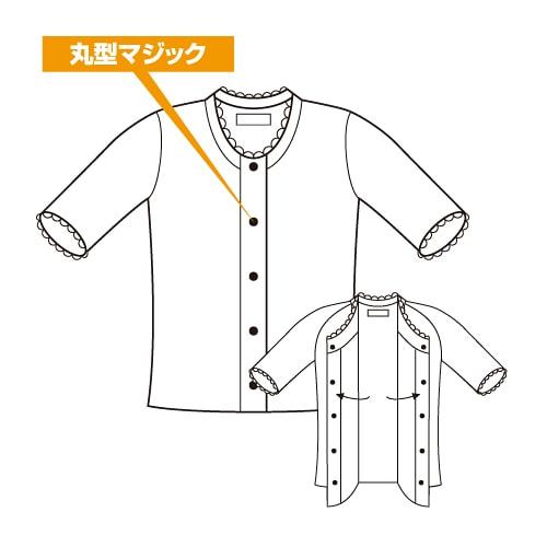 ワンタッチ肌着 前開き5分袖(2枚組)<婦人> マジック式
