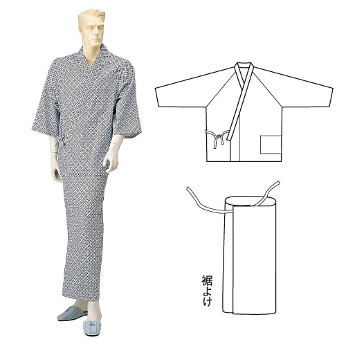 紳士セパレートねまき 裾よけプラス1枚 ひば抗菌加工 乾燥機可 日本製