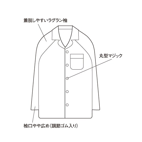 紳士楽らくパジャマ 無地タイプ 上衣単品(前開きマジック式)