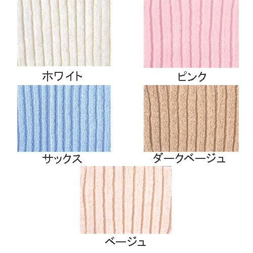 ブーメロン 毛混リブ腹巻き           日本製