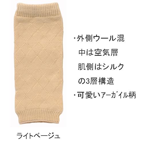 シルク+ウール Wあったかサポーター ひざ用 2枚組 日本製