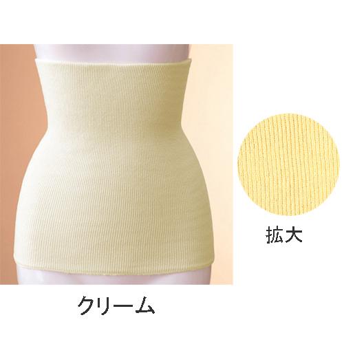 ブーメロン 綿リブ薄手腹巻き           日本製