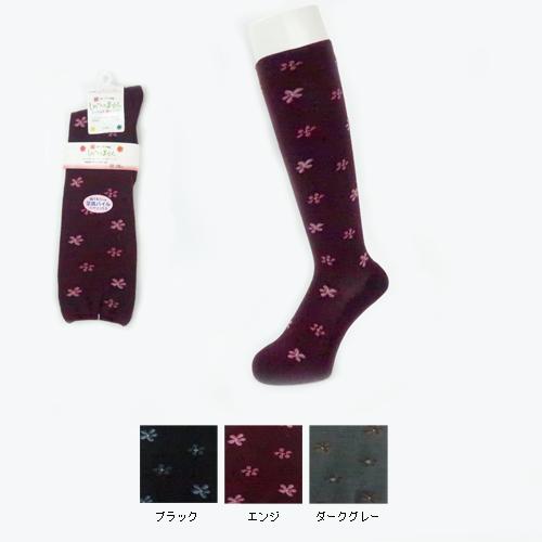 足底パイルハイソックス <婦人>発熱繊維 秋冬用 日本製
