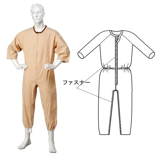 紳士つなぎパジャマ  前立部・股部オートロックファスナー付