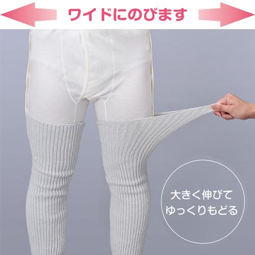 ひざロングカバー特大サイズ 2枚組 日本製