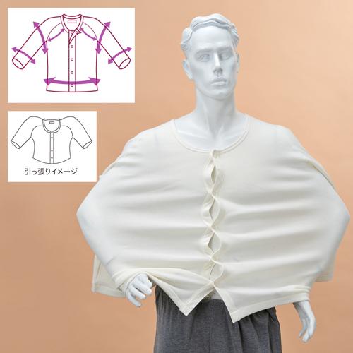 紳士のびのびワンタッチ肌着 7分袖(ホック付)(制菌加工)厚手 [BM5F]