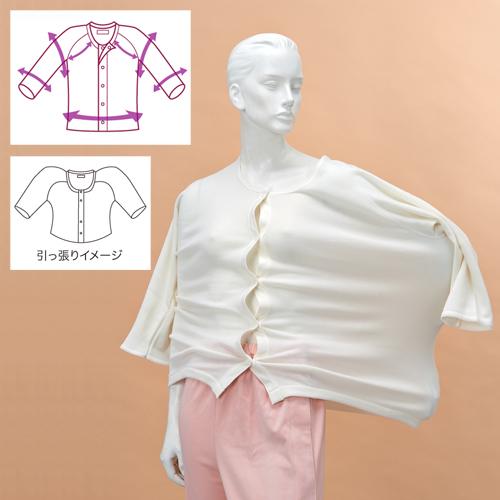 婦人のびのびワンタッチ肌着 7分袖(ホック付)(制菌加工)厚手 [BM6F]