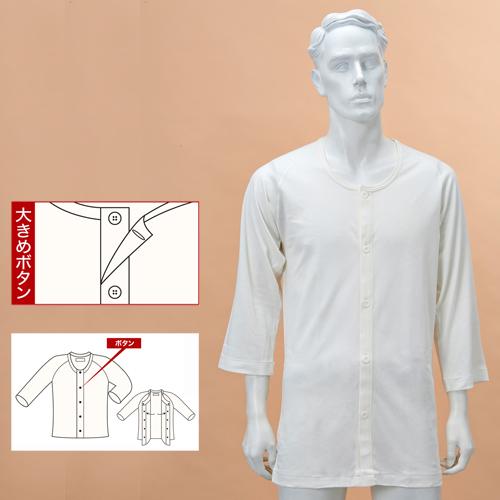 前開き7分袖<紳士> ボタン式 エジプト綿 日本製