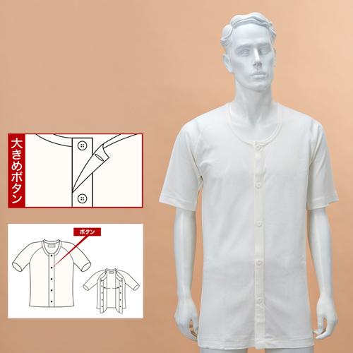 紳士前開き5分袖 (ラグラン袖・ボタン付) [No2V]