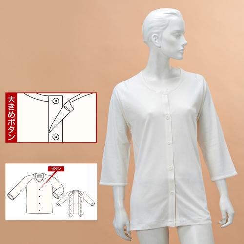 前開き7分袖<婦人> ボタン式 エジプト綿 日本製