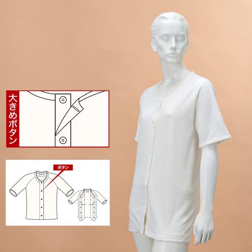 前開き5分袖<婦人> ボタン式 エジプト綿 日本製
