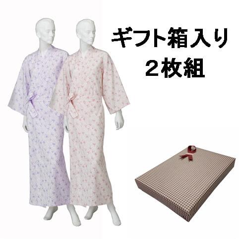ギフト箱入り 婦人カラーおねまきセット 人気色2枚組(ピンクとパープルのセット)日本製 [GIFT-Ne69x2p]