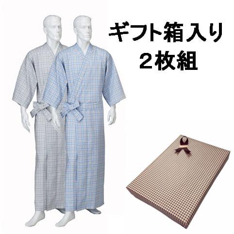 ギフト箱入り 紳士カラーおねまきセット 人気色2枚組(ブルーとグレーのセット)日本製 [GIFT-Ne28x2p]