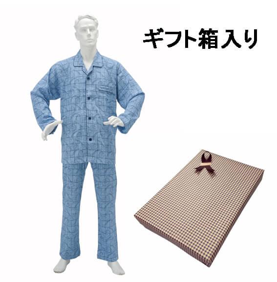 ギフト箱入り  紳士らくらくパジャマ・ スムース ペーズリー柄 前開きマジック式/日本製 [GIFT-No805x1p]