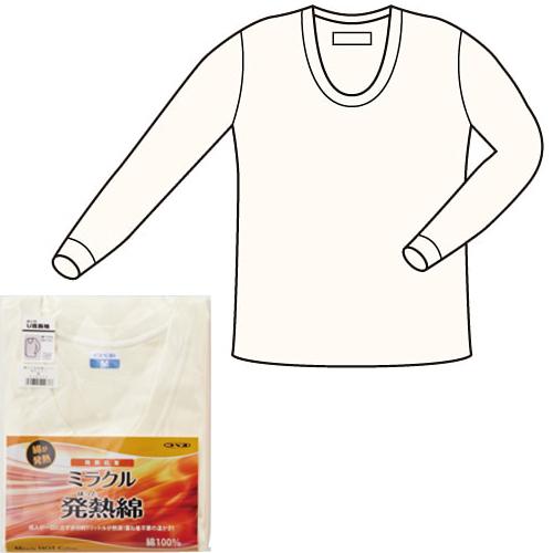 発熱肌着・ミラクルホット綿 紳士U首長袖シャツ わけあり特価品 50% OFF  [MH151]
