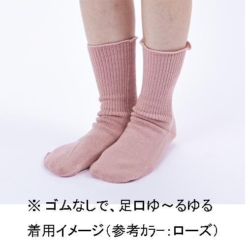男女兼用 極上しめつけません 特大サイズ すべり止め付き 靴下