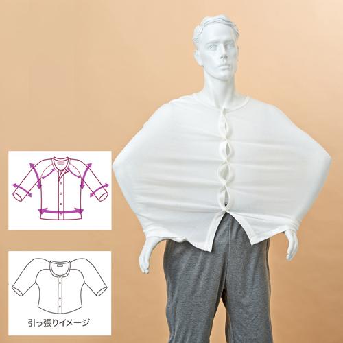ガーゼのびのびワンタッチ肌着 前開き7分袖<紳士> ホック式 薄手 無蛍光生地 春夏用