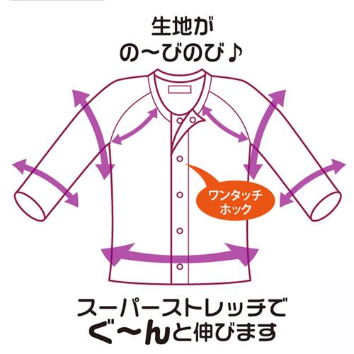 婦人ガーゼのびのびワンタッチ肌着 7分袖(ホック付)薄手