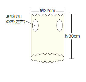 シルクフェイスマスク   シルク98% 日本製